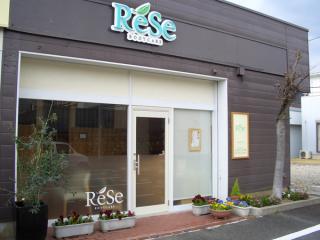 ReSeの写真