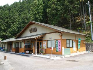 白川茶屋の写真