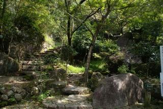 鬼岩公園の写真