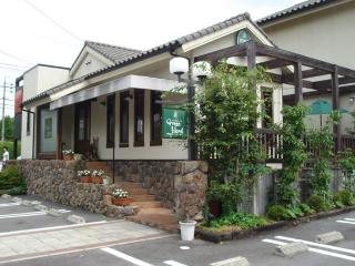 Green Island 皐店の写真
