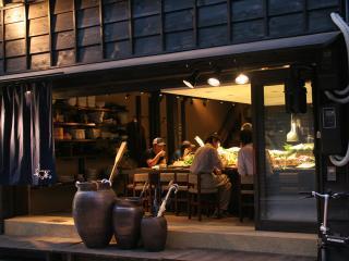 新生飯場酒房 ぶらっ菜 本店の写真