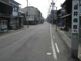 御鮨街道の写真