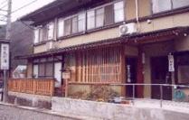 奥飛騨温泉郷 民宿 富久の湯の写真
