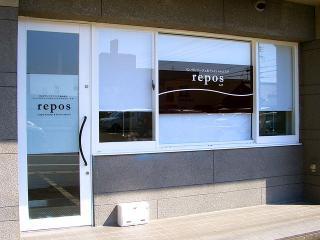 repos ルポの写真