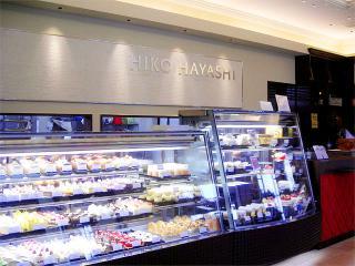 お菓子の店 ヒコ・ハヤシの写真