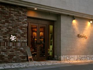 丸美屋酒店の写真