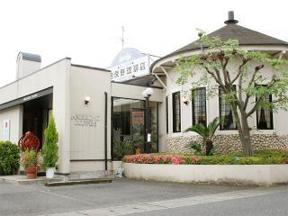 明保野珈琲店の写真