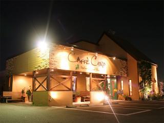 CAFFE' CAROの写真