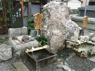 春日神社 「春日の宮湧き出ずる名水」の写真
