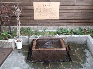 金蝶園総本家大垣東店 「菓生の泉」の写真
