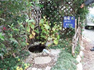 藤江町まちかどオアシスの写真