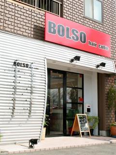 BOLSO hair cubicの写真