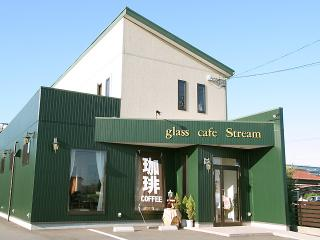 glass cafe Streamの写真