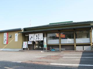 食事処 三菊の写真