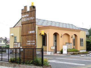 珈琲専門店 B.Bシャンティーの写真