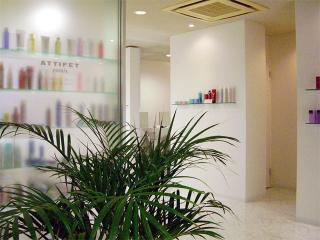 美容室 アティフェ・リミックスの写真