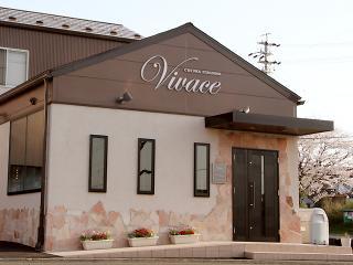 イタリア料理 Vivaceの写真