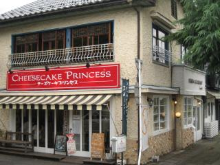 CHEESECAKE PRINCESSの写真