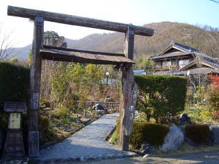 吉法師 花の茶屋の写真