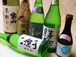 日本料理 だいえい_写真