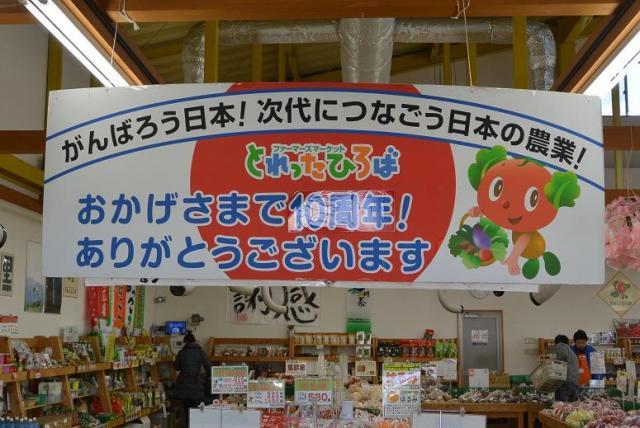 タマさんによるとれったひろば可児店のクチコミ写真
