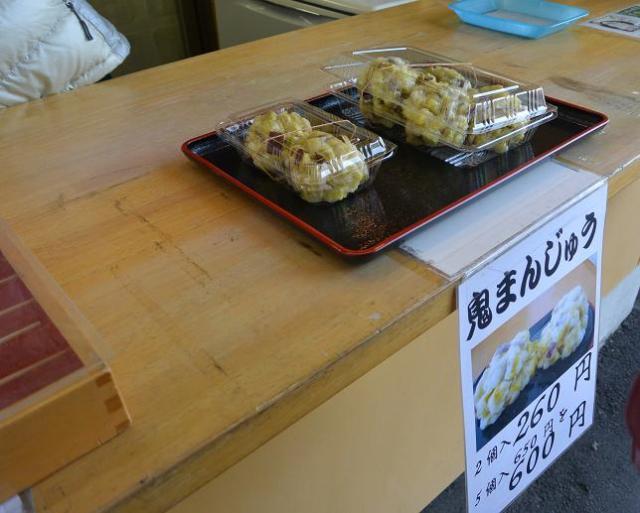 タマさんによる菜巴亭のクチコミ写真