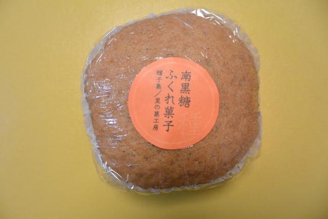 タマさんによる恵那川上屋 可児店のクチコミ写真