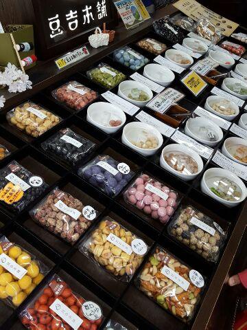 moguさんによる豆吉本舗  白川郷店のクチコミ写真