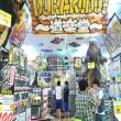 MEGAドン・キホーテ岐阜瑞穂店へのランチの女王さんの投稿写真