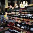 山川醸造株式会社へのmelimeroさんの投稿写真