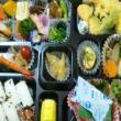 日本料理 しまだの写真1(がみこ)