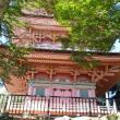 朝倉山真禅院へのジェミニさんの投稿写真