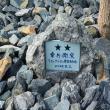 市之倉さかづき美術館へのレッツなシニアさんの投稿写真