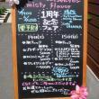cafe OHANAの写真3(ジェミニ)