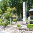 岩井山延算寺へのレッツなシニアさんの投稿写真