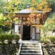 レッツなシニアさんによる岩井山延算寺のクチコミ写真2