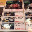 昭和食堂 アスティ岐阜店へのミイさんの投稿写真