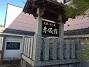 中山道赤坂宿へのマロンさんの投稿写真