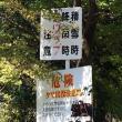 金生山へのマロンさんの投稿写真