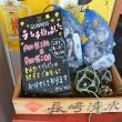 海鮮食堂 やぶ田水産へのレッツなシニアさんの投稿写真