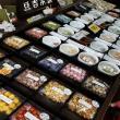 豆吉本舗  白川郷店へのmoguさんの投稿写真