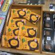 柏鳥堂 本店への岐阜の食いしん坊担当さんの投稿写真