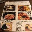 まなみさんの古民家カフェ 湊珈琲の写真3