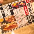 肉乃寿司 タテガミ 岐阜横丁店への岐阜の食いしん坊担当さんの投稿写真