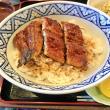 マロンさんの川魚料理うおたつの写真2