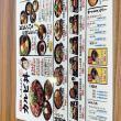 韓丼 岐阜栄新町店へのポニョさんの投稿写真