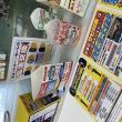 ポニョさんのイエローハット 県庁西店の写真4