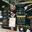 岐阜の食いしん坊担当さんの鮮魚直営 回転寿司 魚喜の写真3