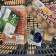 カネスエ 岐大前店のクチコミ写真
