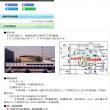岐阜の食いしん坊担当さんの岐阜市民会館の写真2
